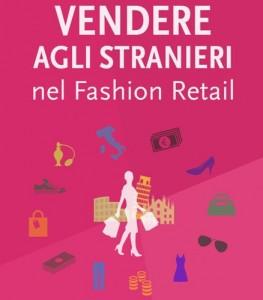 Copertina-fashion retail